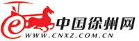 qg999钱柜娱乐 - 新兴主流媒体 徐州城市门户
