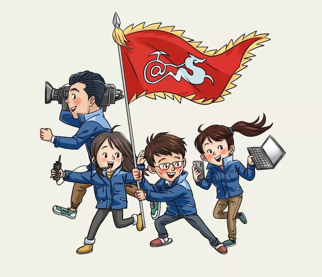 风里雨里我们等你!徐州报业传媒有限公司公开_大连民族学院