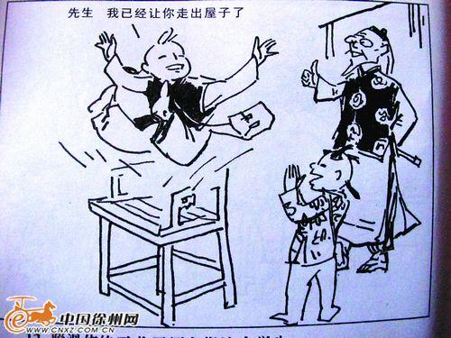 2015徐州儿童顽皮节