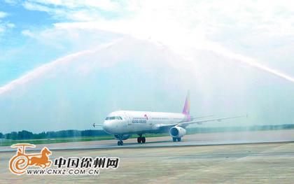 徐州到广州飞机航班