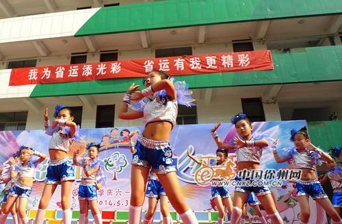 歌舞《最炫民族风》展现出孩子们的运动热情