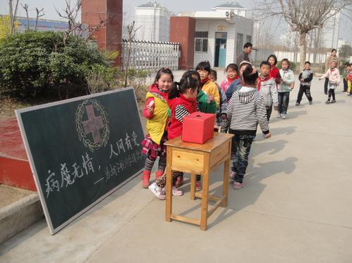 塘坊食谱小学校白血病学生募捐午餐为邻营养小学生图片