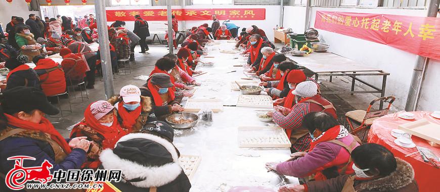 """66桌""""饺子宴""""上了新闻联播"""