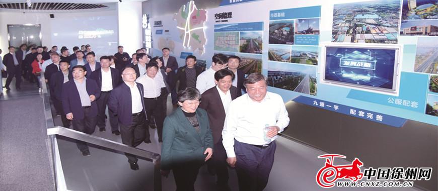贾汪区举行2018年 重大产业项目集中开工仪式