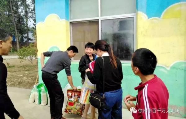走进徐州睢宁县岚山心翼特殊儿童康复托养中心