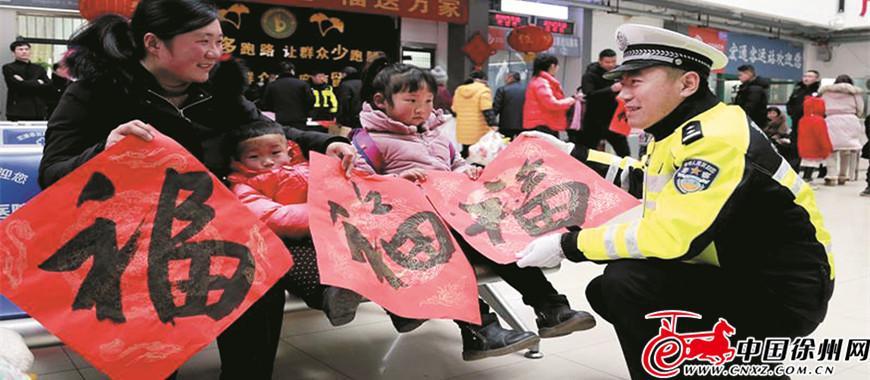 春节的安宁 有公安民警守护