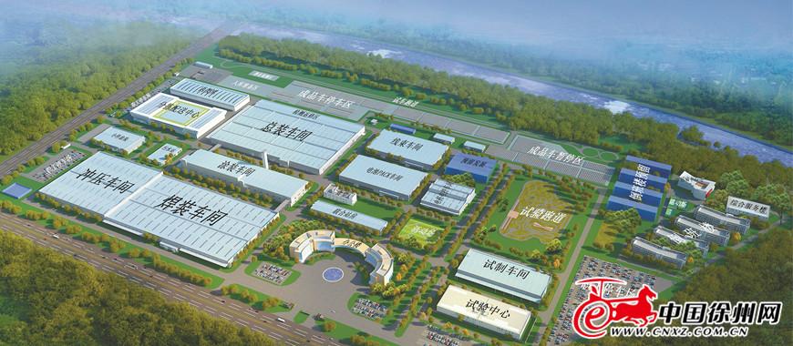 免费送彩金经开区32个庞大财产项目会合开工