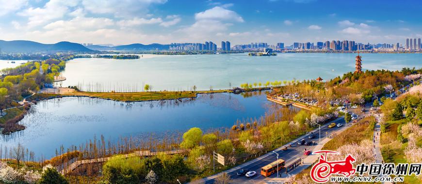 为徐州高质量发展打牢水基础保障