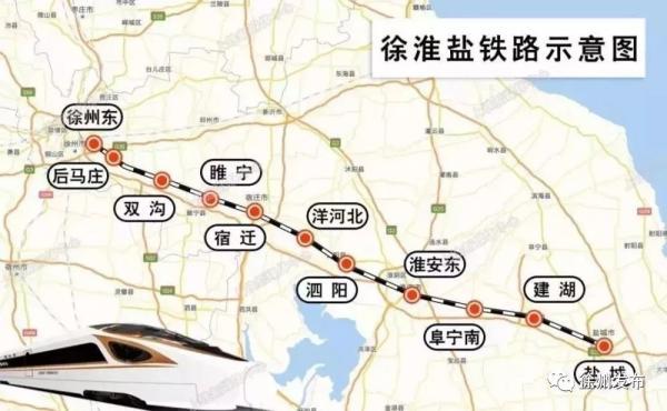 """徐宿淮盐铁路被称为江苏铁路""""金腰带"""",与京沪铁路,陇海铁路及"""
