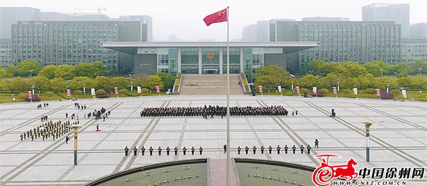 我市举行升国旗仪式 纪念渡江战役胜利70周年