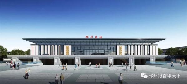 徐连高铁又有新进展!邳州老火车站正在拆除,新站房施工进行中!