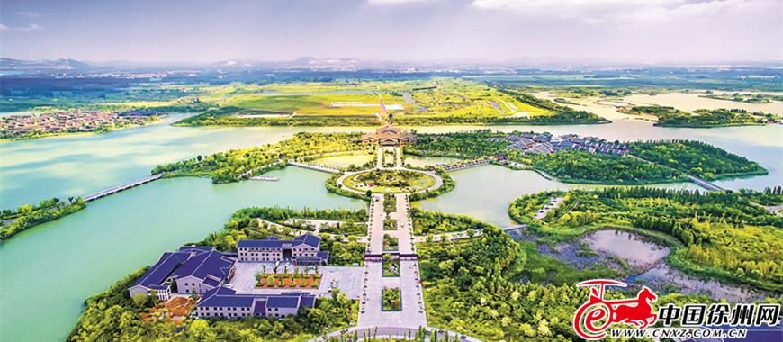 全域旅游 贾汪真旺