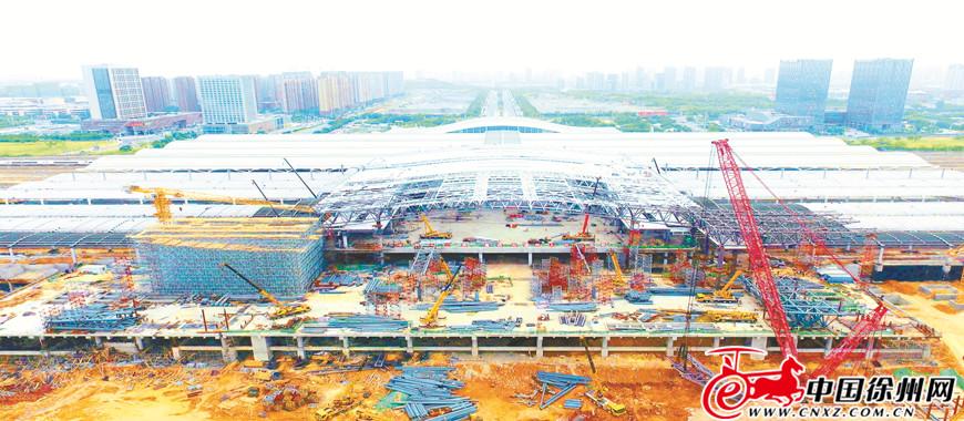 徐州东站东侧站房初具规模