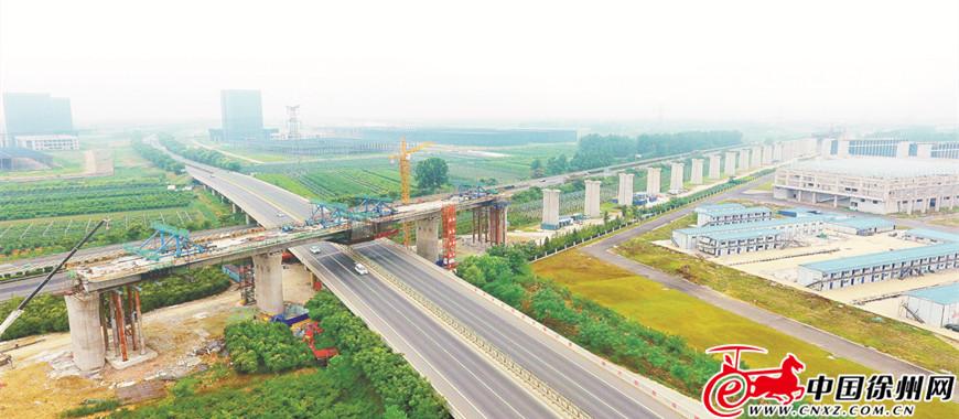 连徐高铁新沂段建设进展顺利
