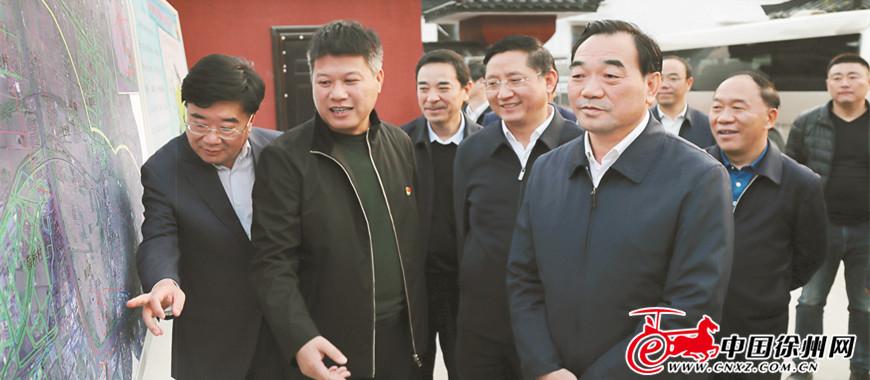 整体系统谋划 打造示范样板 高质量推进大运河文化带徐州段建设
