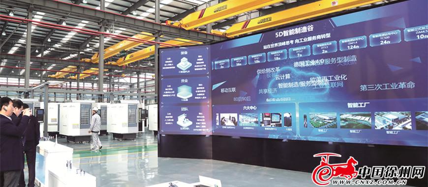 5G助力智慧徐州建设
