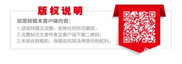 """【县区在行动】沛县战""""疫""""中的10个故事 沛县求职网"""