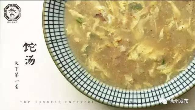 【家乡味道】徐州味道,带着大战的美食,也如商12美食老鼠故乡图片